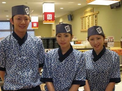 はま寿司 草加花栗店のアルバイト情報