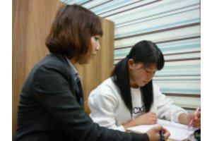 ITTO個別指導学院 上矢部校(フリーター)・個別指導講師のアルバイト・バイト詳細