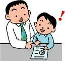 家庭教師のコーソー 仙北町田沢湖のアルバイト