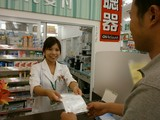 ザグザグ &G福山駅前店のアルバイト