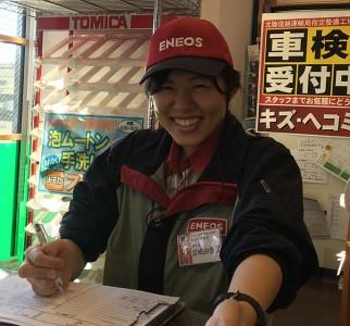 宮島石油販売株式会社 駅南天神尾店のアルバイト情報