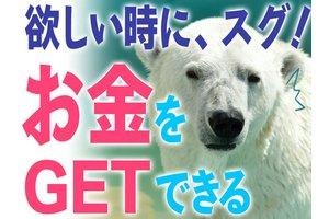 日本マニュファクチャリングサービス株式会社A06/chu210207・製造スタッフのアルバイト・バイト詳細