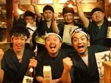 カキ酒場 北海道厚岸 日本橋本店のアルバイト