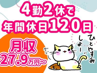 日本マニュファクチャリングサービス株式会社026/yoko210624の求人画像