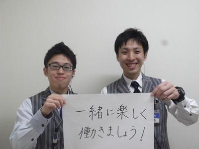 ニラク 武蔵村山伊奈平店のアルバイト情報