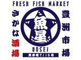 三代目網元 魚鮮水産 中野北口店 c0431のアルバイト