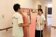 アースサポート北九州(訪問入浴ヘルパー)のアルバイト情報
