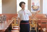 幸楽苑 松戸南花島店のアルバイト