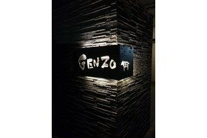 GENZO・ホールスタッフのアルバイト・バイト詳細