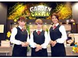 ガーデン北戸田のアルバイト