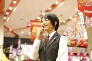 丸三益田店のアルバイト情報