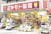 ミヤモト薬局 新成増店のアルバイト情報