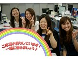 日本駐車場開発株式会社 渋谷支社(事務)のアルバイト