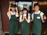 ファンキータイム 常三島店のアルバイト