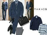 TAKA-Q イオンモール神戸南店(短時間スタッフ)のアルバイト
