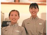 ドトールコーヒーショップ 浜松メイ・ワン店(早朝募集)のアルバイト