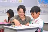 成基学園 学研教室(教職志望者向け)のアルバイト