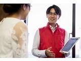 【新宿】SIMのご案内スタッフ:契約社員(株式会社フィールズ)のアルバイト