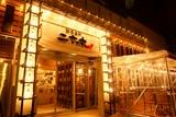 二六丸 静岡呉服町店(ランチ)のアルバイト