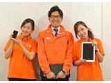 株式会社日本パーソナルビジネス 福島県いわき市エリア(量販店スタッフ99)