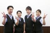 元気寿司 渋谷店のアルバイト