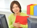 ビーウィズ株式会社 新宿本社/BSRR23149のアルバイト