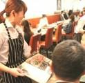 ミア・アンジェラ長町南店のアルバイト