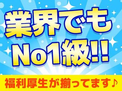株式会社シーケル 水戸オフィス 鹿島旭エリア[001]の求人画像