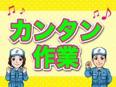 トランコムSC株式会社_田川営業所/3499-0019_SC0823の求人画像
