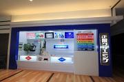 正栄クリーニング フレスト松井山手店のアルバイト情報