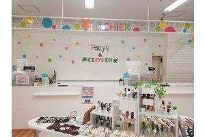 パティズ東神楽店・雑貨販売スタッフ:時給870円~のアルバイト・バイト詳細