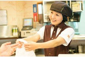 すき家 槙島店・ホールスタッフのアルバイト・バイト詳細