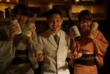 懐石和食鉄板焼 錦輝茶寮のアルバイト