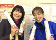 フレアス在宅マッサージ 熊本のアルバイト情報