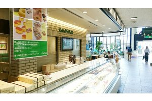 Cafeシャローム 津田沼店(正社員)・フロアスタッフ、キッチンスタッフのアルバイト・バイト詳細