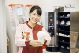 セブンイレブン 館山上野原店のアルバイト