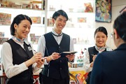 楽園 柏店(3)のアルバイト情報