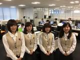 株式会社リソー教育 教務本部のアルバイト