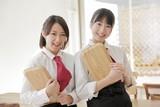 五葉(株式会社BeWith)のアルバイト