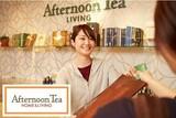 アフタヌーンティー・ホーム&リビング イオンモール宮崎のアルバイト