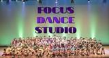 FOCUS DANCE STUDIO 茜部校のアルバイト