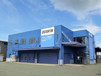 ダスキン 土崎支店のアルバイト情報