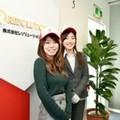 株式会社レソリューション 神戸オフィス009のアルバイト