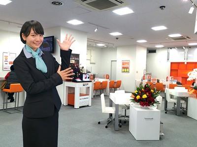 auショップ武蔵小杉(株式会社ミライナビ)のアルバイト情報