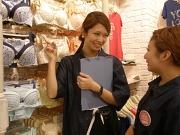 チュチュアンナ ゆめタウン別府店(短期間勤務)のアルバイト情報