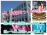 株式会社滝上企画(渋谷区面接地エリア)のアルバイト