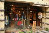 オスティア・ジャパン衣 三条店のアルバイト