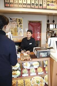から好し 広島八幡東店<018259>のアルバイト情報