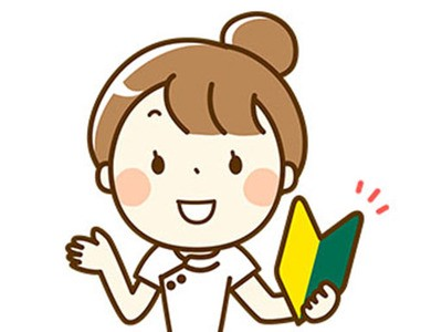 ワタキューセイモア東京支店//社会福祉法人光照園 王子光照苑(仕事ID:89609)の求人画像