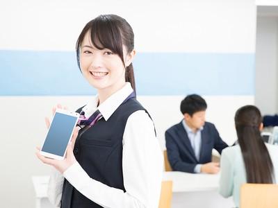 株式会社シエロ_ソフトバンク京成船橋駅前の求人画像